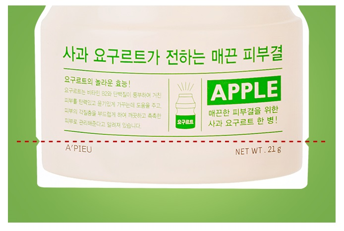 A-PIEU-Real-Big-Yogurt-One-Bottle-Apple-Hinweis