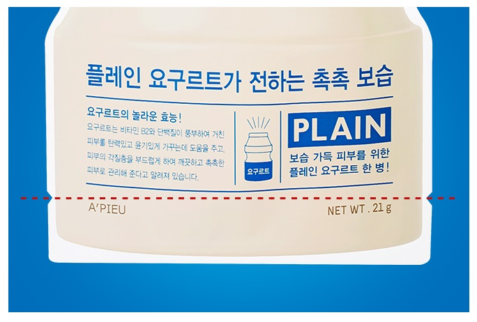 A-PIEU-Real-Big-Yogurt-One-Bottle-Plain-Hinweis