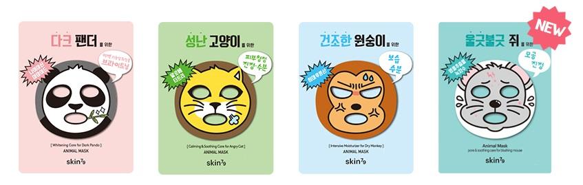 SKIN79-Animal-Mask