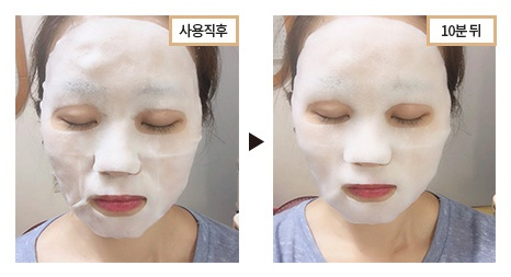 SKIN79-Rice-Bubble-Cleansing-Mask-Textur